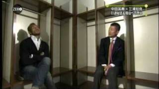 カズ×ヒデ対談Part1 thumbnail