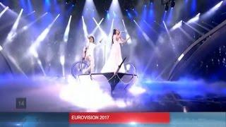 90 Seconds News 12 05 2017 English
