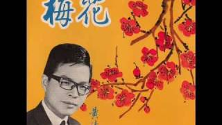 Wang Ching Yuen The Second Spring