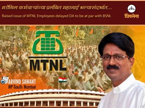 10 Dec'15 - MTNL Employees DA issue and MTNL Services
