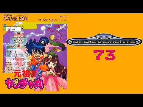Retroachievements 73: Ganso!! Yancha Maru (Game Boy)