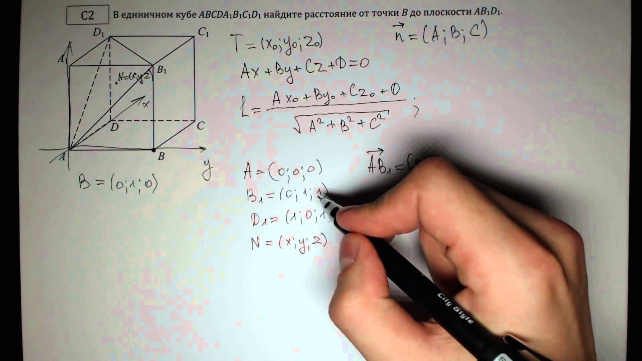 Видео решение задач с2 егэ математика наращенная сумма решение задач