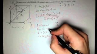 Задача C2: расстояние от точки до плоскости