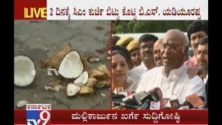 Mallikarjun Kharge & KC Venugopal Reacts After BSY Resigns As CM