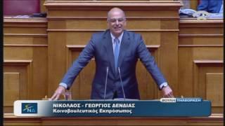 Ν.Δένδιας(Κοινοβ.Εκπρόσ.ΝΔ)(Συζήτηση γιά σύσταση Εξεταστικής Επιτροπής)(26/07/2016)