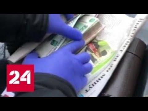 В Москве задержан мужчина, ограбивший банк
