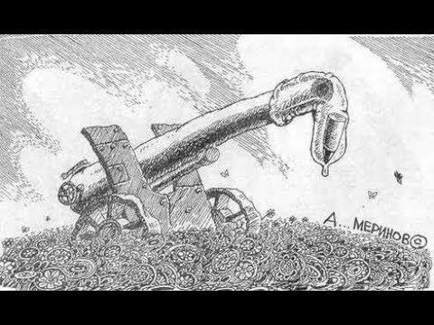 Картинки приколы артиллерия