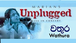 Wathura - MARIANS Unplugged (DVD Video) Thumbnail