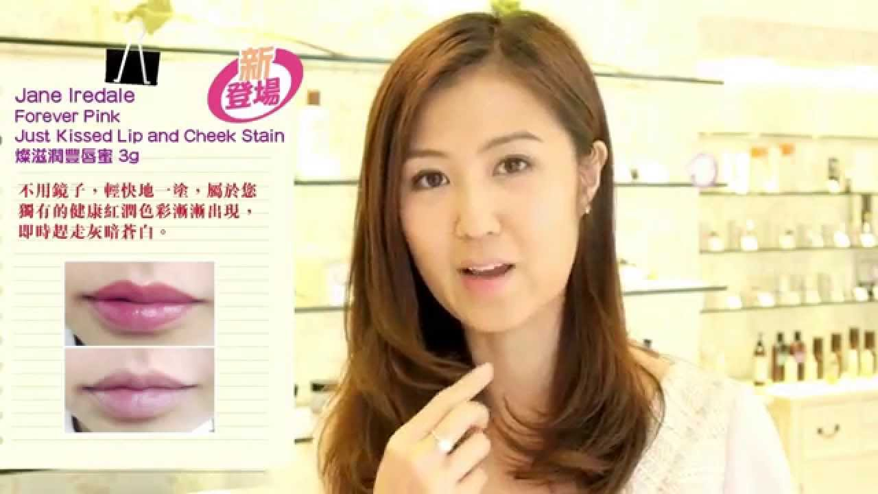 Image result for Jane Iredale 熣燦滋潤豐唇蜜(Pink)