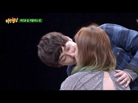 이국주, '이상형' 민경훈과 진짜 이별키스! 大만족 아는 형님 11회