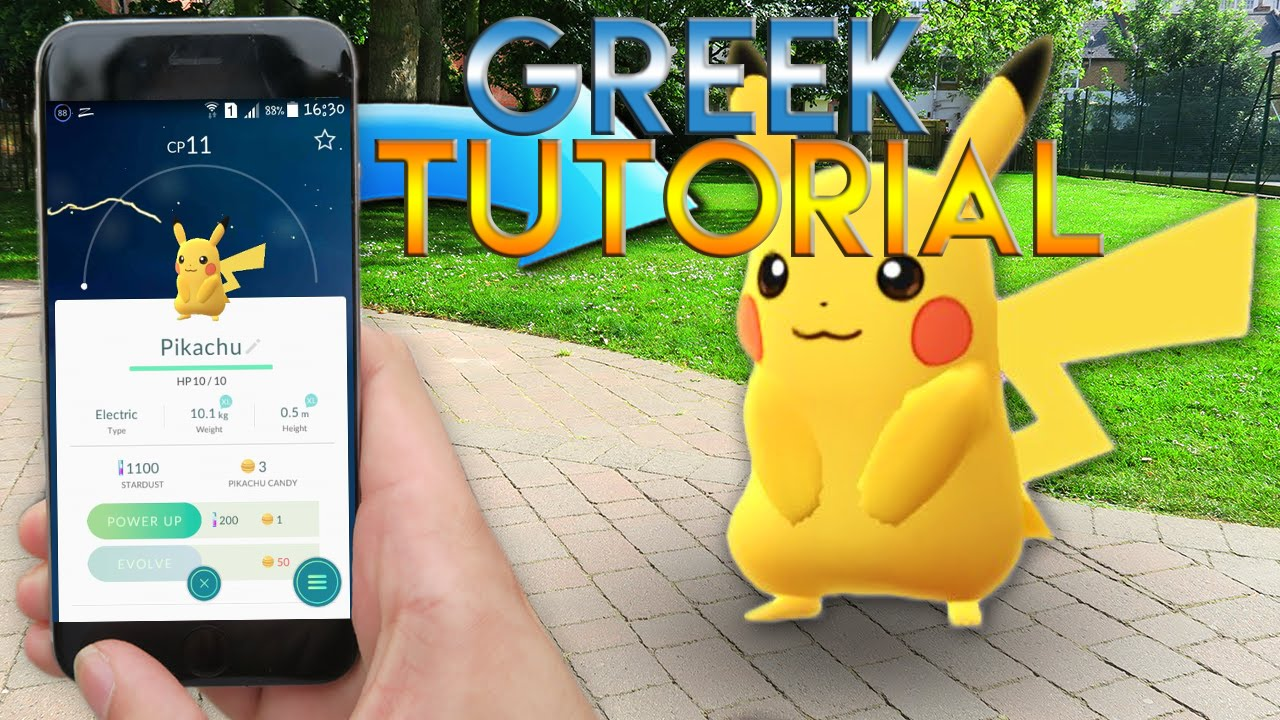 Pokemon GO - Πως να πιάσεις το pikachu σαν Starter Pokemon  2b284378b64