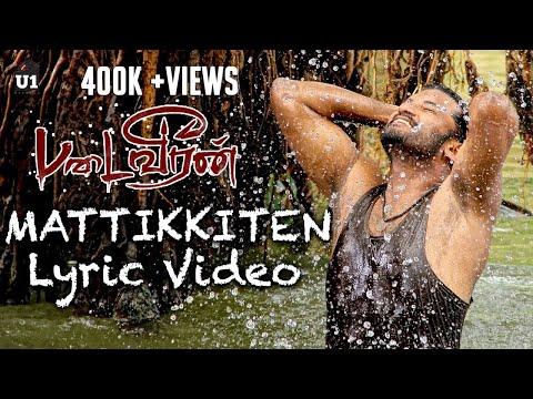 Mattikkiten Song Lyrics From Padai Veeran