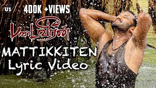 Mattikkiten - Official Lyric Video   Padaiveeran   Karthik Raja   Vijay Yesudas   Dhana