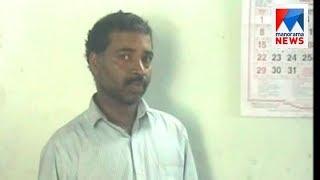 Visa fraud arrest in Kannur   | Manorama News