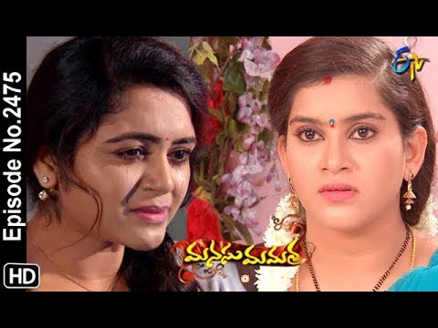 Manasu Mamata | 26th  December 2018 | Full Episode No 2475 | ETV Telugu