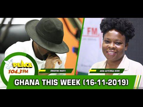 GHANA THIS WEEK (16/11/2019)