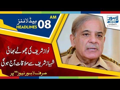 08 AM Headlines Lahore News HD – 2st December 2018
