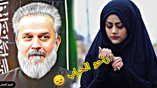 شفته ولا هله ناديت 💔 / نغمه رنين حزينه / باسم الكربلائي جديد2019