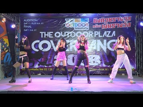 180811 The Monkey Queen cover BLACKPINK - FOREVER YOUNG + DDU-DU DDU-DU @ The Outdoor Plaza (Au#1)