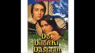 Do Dilon Ki Dastaan (1985) : Song : Tauba Meri Tauba - FULL SONG (High Quality Sound)