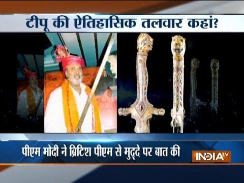 Vijay Mallya 'gave away' Tipu Sultan's sword as it was bringing him bad luck?
