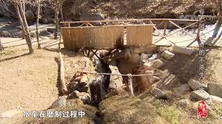 [中华优秀传统文化]吞巴河 神奇的不杀生之水| CCTV中文国际