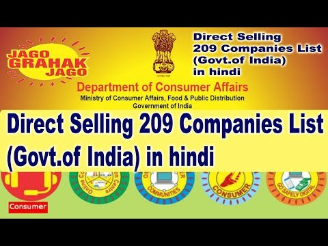 Direct Selling 209 Companies List (Govt.of India) in hindi, business opportunities, | Tech Move