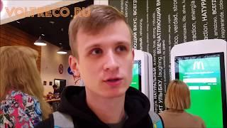 Электрический самокат Xiaomi Mijia M365 Отзыв хозяина Voltreco.ru(, 2017-07-10T13:36:52.000Z)