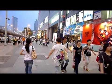 Wuhan Plaza Shopping Mall China