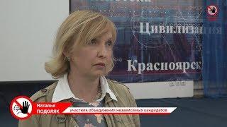 Наталья ПОДОЛЯК. (Краткое интервью)