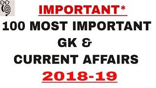 GK & CURRENT AFFAIRS 100 MOST IMPORTANT QUESTIONS| AFCAT | CDS |  SSC CGL |BANK |MBA PREP