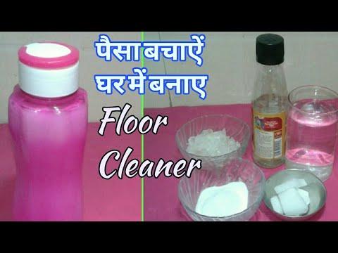 DIY Homemade Floor Cleaner||How to Make Floor Cleaner at Home||Sana's Rasoi