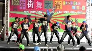 2013.07.27 王業開 Leo Wang 參加新竹市警察局102年街舞大賽