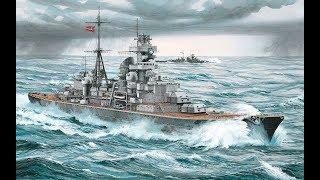 Heavy Cruizer Prinz Eugen :: 1/350 :: Trumpeter :: Розпакування, огляд