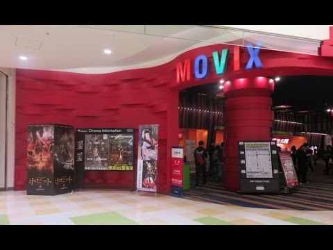 Sinehan sa Japan ( Movie Theater in Tokyo )