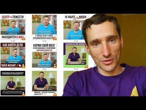Как сделать квадратное видео для инстаграм