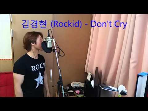 김경현 (Rockid) - Don't Cry