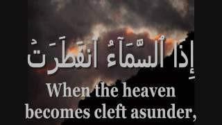 82. Surat Al-Infiţār - Qari Abdur-Razaq al-Dulaimi