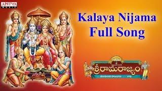 kalaya nijama Full song   Sri Rama Rajyam    Bala Krishna,Nayanathara   