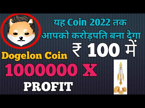 Dogelon Coin News | Top Altcoins To Buy | Best Crypto Coins To Invest | Crypto Rahul