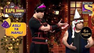 Kiku और Sapna ने अपने Funny चुटकुलो से मचाया धमाल   The Kapil Sharma Show   Asli Ya Nakli