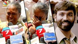 Final Verdict : The couple plans to go to Supreme Court | Dhanush Paternity Case