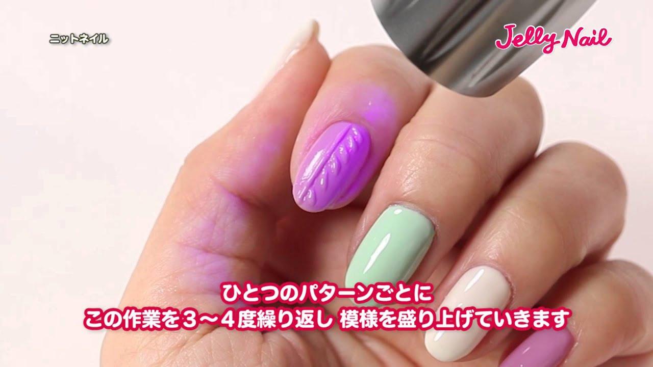 ニットネイル【ジェリーネイル:ジェルネイルデザイン】