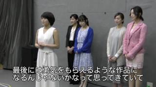 3月24日に行われた舞台「野良女」公開稽古にて 佐津川愛美さんがコメン...
