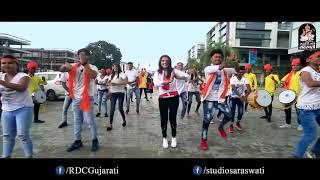 Dai Sund wala #Ganpati re aala .#new song...