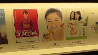 NHK放送博物館が2016年1月30日にリニューアルオープンしました。 今まで...