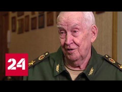 Главе Академии военных наук Махмуту Гарееву - 95 - Россия 24
