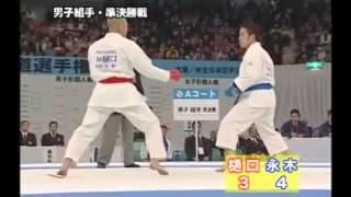 これが伝統空手!!伝説の組手!!永木伸児vs松久功
