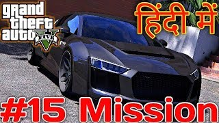 GTA 5 - Mission #15 | GamePlay With AUDI R8 AND FUN Hindi / Urdu [Arish Khan] 2018