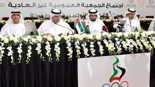 أحمد بن محمد رئيسا للجنة الأولمبية الوطنية حتى طوكيو 2020